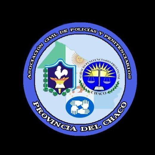 """Asociación de policías y penitenciarios del Chaco, se reunieron con Acuña, lo harán con Pedroza """"mejora salarial, Insssep, audiencia con la Ministra de Seguridad"""""""