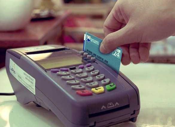Entregan tarjetas de débito para beneficiarios del IFE: ¿cómo será el cronograma?