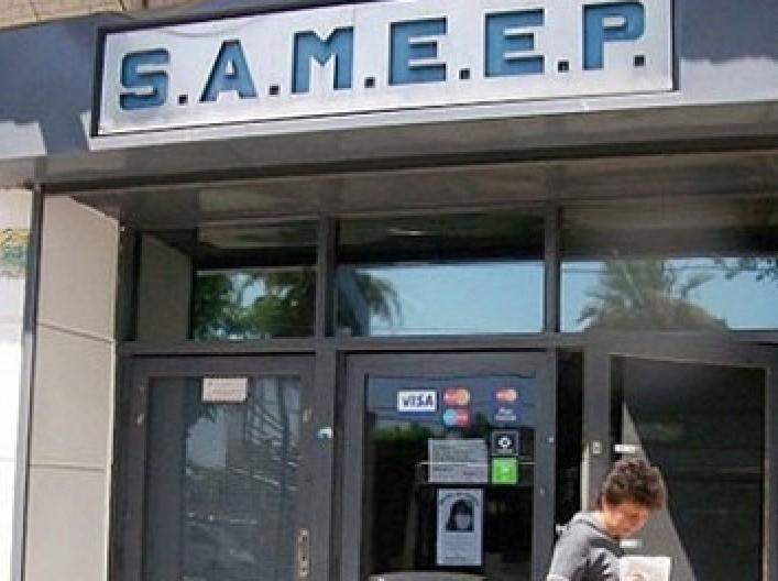 Sameep trabaja para restablecer el total servicio