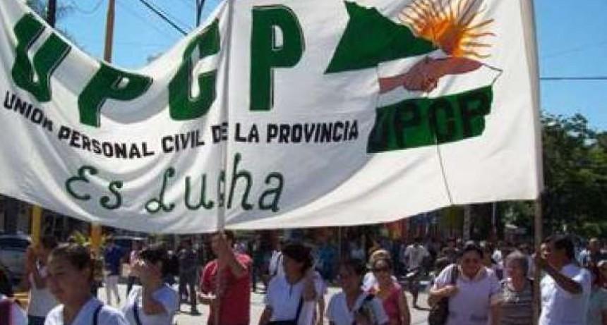 UPCP suspende medidas de fuerza al ser convocada a conciliación obligatoria el viernes 11 a las 18 hs.