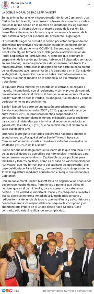 """Peche apuntó a Bacileff Ivanoff y el ex vicegobernador no se la dejó pasar: """"Me propusiste hacer fórmula"""""""