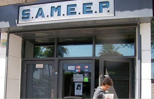 Sameep informa sobre los problemas de abastecimiento en Villa Angela y los cortes del servicio por reparaciones en Resistencia